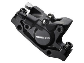 SHIMANO DEORE BR-M446 Disc Brake Calliper without Adapter Front or Rear Black
