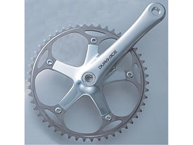 Shimano Dura-Ace FC-7710 Track Crankset Without Chainring