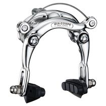 Dia-Compe 750 Center Pull Brakes Silver 60-78mm