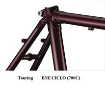 Dia-Compe ENE Ciclo Frame Dark Red 55.5cm Dark Red  click to zoom image