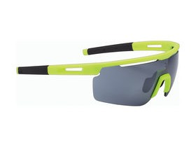 BBB Avenger Sport Glasses Matte Yellow, Grey Tips, Smoke Lenses